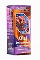 Siberian Juniper Oil (100 ml)