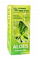 ALOE VERA JUICE (WITHOUT PRESERVATIVES) (500 ml)
